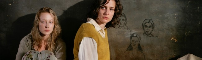 Berlinale 2012: In the Land of Blood and Honey